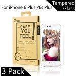 BTGGG iPhone 6/6S Plus 钢化玻璃保护膜 4片