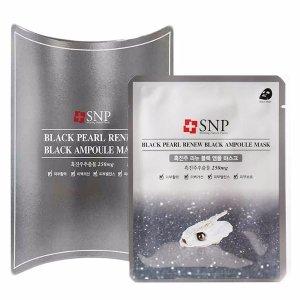SNP Black Pearl Renew Black Ampoule Mask (10pcs) | SNP黑珍珠修复黑色安瓶精华面膜(10片装)