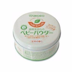 $3.89/RMB26 直邮中美销量冠军 和光堂 天然綠茶爽身粉 120g