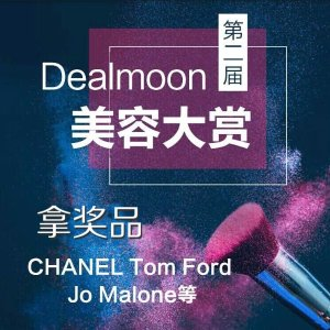 Recommend Your Favorite Products and Enter Our Sweepstakes 2nd Dealmoon Beauty Award
