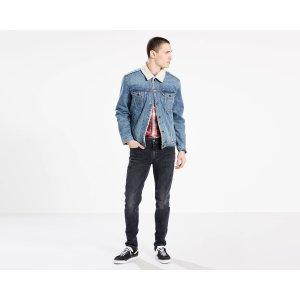 512™ Slim Taper Fit Stretch Jeans | Steinway |Levi's® United States (US)