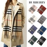 BURBERRY 100% Cashmere GIANT ICON Scarf @Amazon Japan
