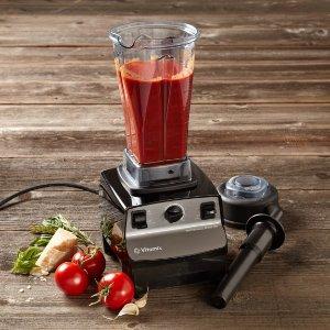 Vitamix Professional Series 200 Blender | Williams Sonoma