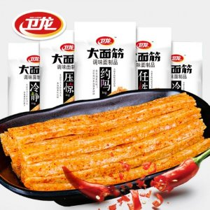$0.69WEILONG Lager Mian Jin 65g @ Tak Shing Hong