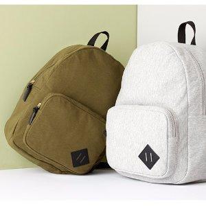 Under $35Puma, Jansport & More Backpacks @ Nordstrom Rack
