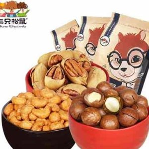 from $8.99 ships todyThree Squirrels Chinese Snack