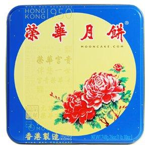 Wing Wah 2 Yolks White Lotus Seed Paste Mooncake, 4 pcs