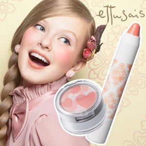 $15.48(RMB109)直邮中美Ettusais 艾杜纱 限量 心形 甜美蔷薇玫瑰腮红 热卖