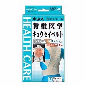 From $29.90Nakayama Shiki Back Supporter @Amazon Japan