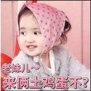 【第10期】粉丝原创之星怀胎十月生下娃,产后护理要注意啥