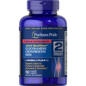 Triple Strength Glucosamine, Chondroitin & MSM Joint Soother® 90 Caplets | Glucosamine / Chondroitin Supplements| Puritan's Pride