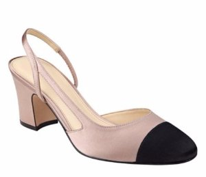 Ivanka Trump Lia Slingback Satin Pumps @ Lord & Taylor