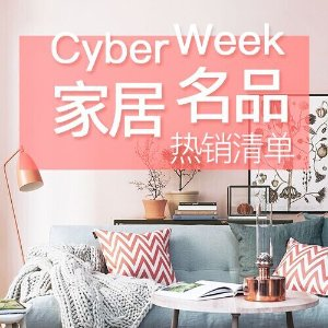 华人爆款床垫史低 dyson V8神价2017 Cyber Week 家居合集 Amazon网络星期一启动
