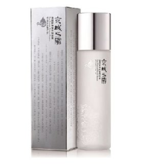 Naruko La Creme Face Renewal Miracle July4th Gift Set