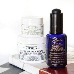 契尔氏人气产品都在这里Kiehl's 美容护肤品最高立减$200+免税