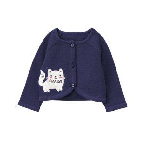 kitty cardigan