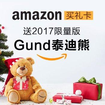Free Teddy Bear Arrives