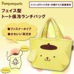 SKATER Sanrio Characters Bento Bags @Amazon Japan