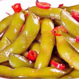 GAGAZUI Spicy Edamame 900g