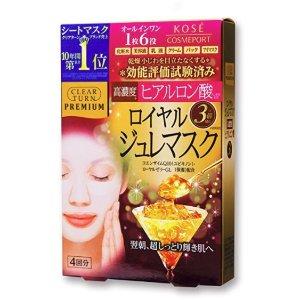 $5.44 / RMB35 直邮中美KOSE 黄金果冻玻尿酸面膜 4片入