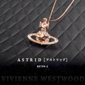 Extra 10% offVivienne Westwood Jewelry @Amazon Japan
