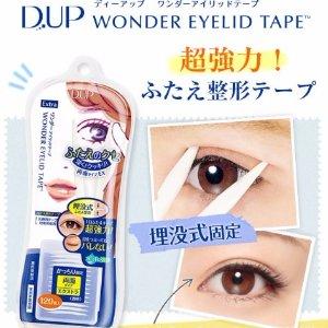 $8.72/RMB59 直邮中美无需整容 轻松拥有迷人电眼 D-UP 强力版隐形双眼皮贴 120枚 特价