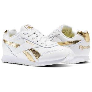 Ending Soon: BOGO FreeKids Footwear @ Reebok