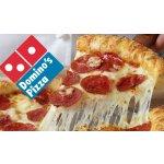 Domino's Pizza 特卖
