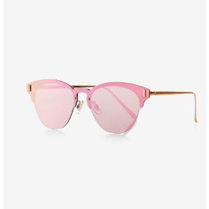 Rimless Mirror Lens Sunglasses