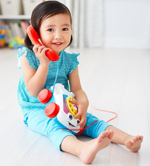 $7Fisher-Price Chatter Telephone [Open Tray Package]