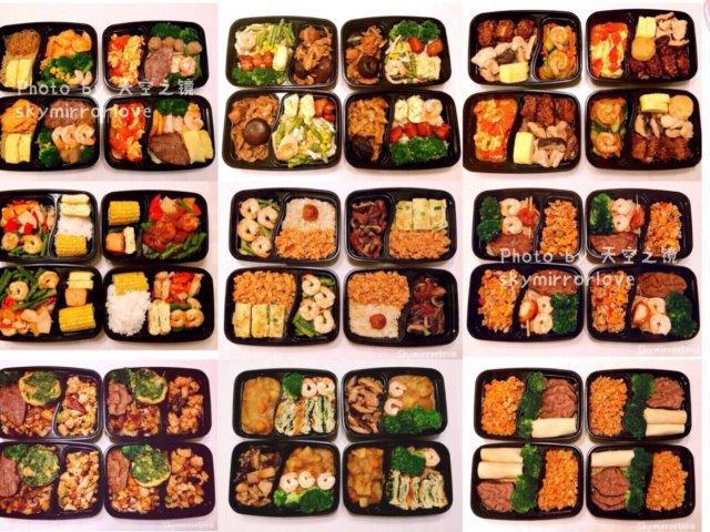 meal prep7道食谱 10份菜单,开启高效健康的便当餐模式图片