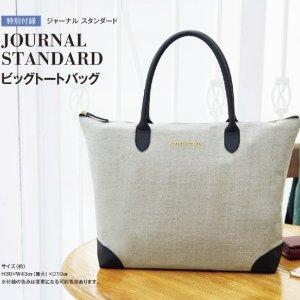 $7.70 / RMB50 直邮中美otona MUSE 时尚杂志2017年12月 送JOURNAL STANDARD包包