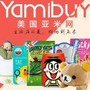 12% off Select Products @ Yamibuy