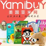 Select Products @ Yamibuy