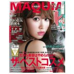 Japanese Fashion Magazine MAQUIA 2017 Aug
