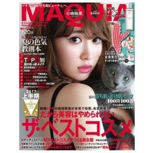 $5.35Japanese Fashion Magazine MAQUIA 2017 Aug