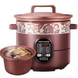 Multi-Function Purple Clay Pot Slow Cooker JYZS-K523M