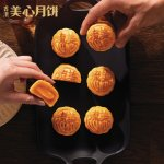 Pre-order HONG KONG Lava Custard Mooncakes, 3 Options Available @ Yamibuy