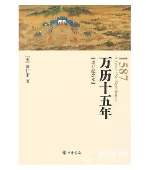 $14.991587, A Year of No Significance(Revised Commemorated Edition) (Chinese Edition)