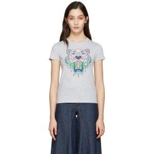 Kenzo: Grey Tiger T-Shirt | SSENSE
