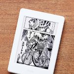 Kindle Paperwhite E-reader @Amazon Japan