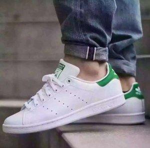 $59.99 ($74.99)Adidas Originals Stan Smith Men's Shoes Sale