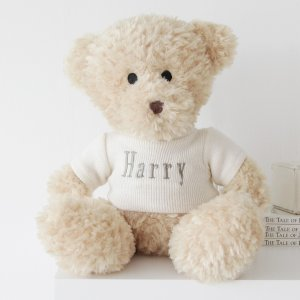 Waffle Teddy Bear | Personalised Baby Gifts | My 1st Years
