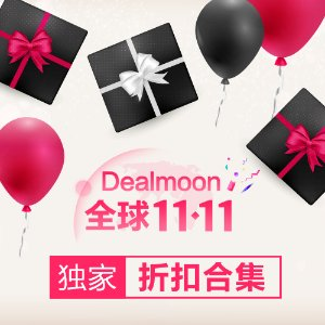 2017 Singles Day Sale Dealmoon Brings The Biggest 11/11 US Shopping Event with 200+ US Brands