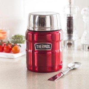 低至57折限今天:精选多款Thermos 保温杯、食物保温罐