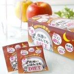 Night Diet 夜迟 睡眠瘦 新谷酵素 棕色 加强版 30包 特价