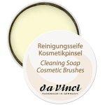 口碑超好 da Vinci 刷具清洗专用皂,德国手工制造