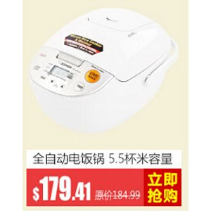 ZOJ NL-AAC10-CA RICE COOKER 5.5cup