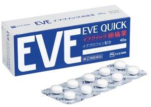 最温和的止痛片!人民币57元EVE 白兔牌 快速止痛片 头痛 牙痛 生理痛 40片 特价
