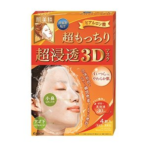 $9.62KRACIE Hadabisei Super Moisturizing 3D Facial Mask Brightening Sheets, 4 Count